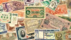 В каком году в России появились первые бумажные деньги