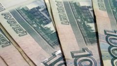 Как собрать 10000 рублей в 2018 году