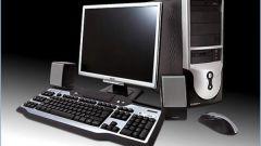 Как оптимизировать компьютер для максимальной производительности
