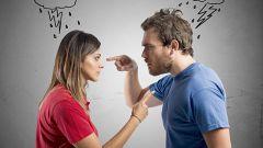 Конфликтные ситуации с однокурсниками