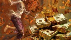 К чему снятся деньги, география снов