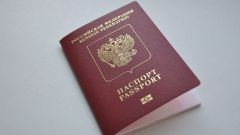 Is it possible to issue the passport of the old model in 2014