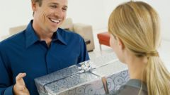 What to give wife for the birth of a child