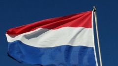 На каком языке говорят в Голландии