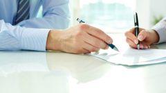 Анализ деловой активности предприятия