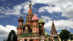 Откуда и как произошло название нашей страны - Россия