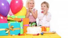 What to give a child for 2 years