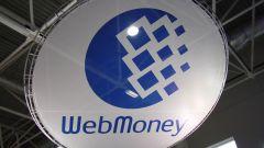 Для чего нужен Webmoney keeper