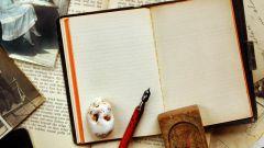 Как правильно и с пользой пользоваться ежедневником