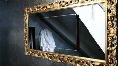 Какие бывают зеркала
