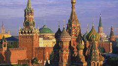 Какой год считают годом рождения Москвы