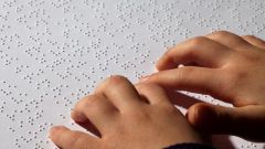 Азбука Брайля - алфавит для слепых