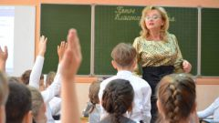 Styles of speech in the Russian language