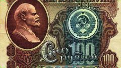 Кто рисовал денежные знаки и эскизы наград для СССР