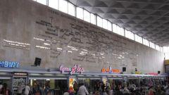 Что делать на вокзале чужого города без копейки денег
