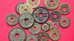 Что такое китайские монетки и где их купить