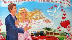 Как сделать свадебный плакат своими руками