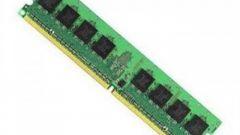 Как заменить оперативную память на компьютере