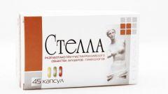 Стелла от мастопатии: способ применения