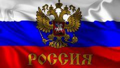 Что символизируют 3 короны на гербе России