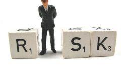 Что такое производственные риски и как они классифицируются