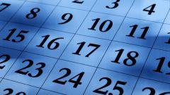 Сколько праздничных и выходных дней в январе 2015 года в России