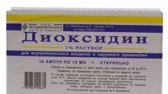 Для чего назначают Диоксидин для ингаляций