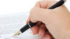 Как правильно заполнять авансовый отчет