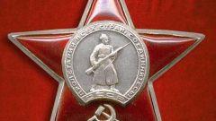 Когда и как появился Орден Красной Звезды: за что награждали