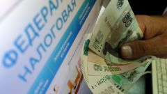 Какие основные принципы налогообложения в РФ