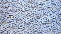 Как выучить все английские слова