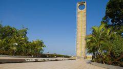 Какой город ближе всего к экватору