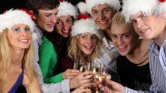 Как познакомиться в Новый Год
