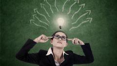 Как научиться мыслить глобально