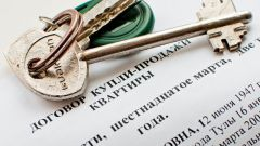 What are the documents of ownership flats