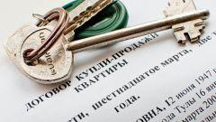 Как выглядят документы на собственность квартиры