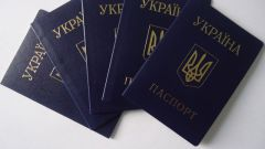 What is the state fee for a replacement passport in Ukraine