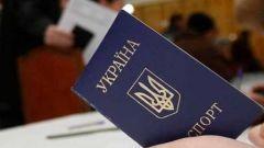 Какая госпошлина при смене фамилии на Украине