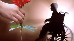 Как в обществе относятся к инвалидам