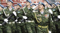 Какие документы нужно собрать для военной ипотеки