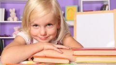 Категории готовности дошкольника к школе и их диагностика