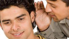 Слухи как социальный феномен