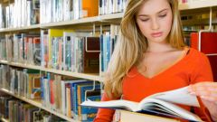 Как познакомиться в библиотеке