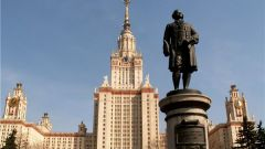 How to enroll in a French College at Moscow state University