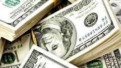 Как приманить деньги