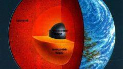 Что такое земная кора