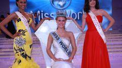 Как стать Мисс мира