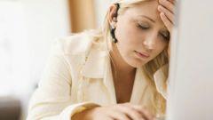 Как справиться с чувством усталости