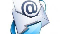 На каком домене завести электронную почту