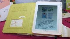 Преимущества и недостатки электронной книги